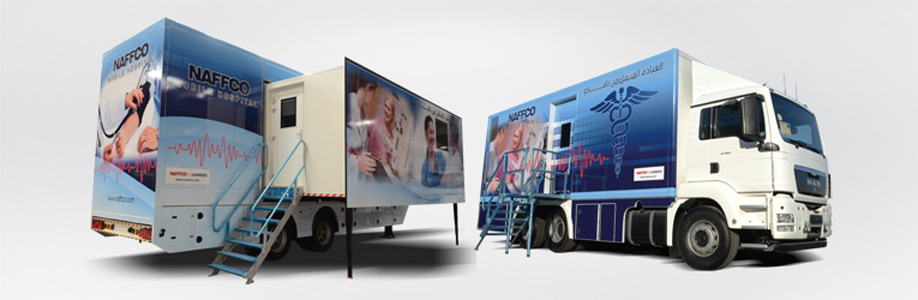 Mobile Medical Solutions